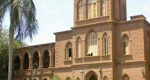 Uni-khartoum.jpg